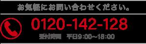 026-295-7137